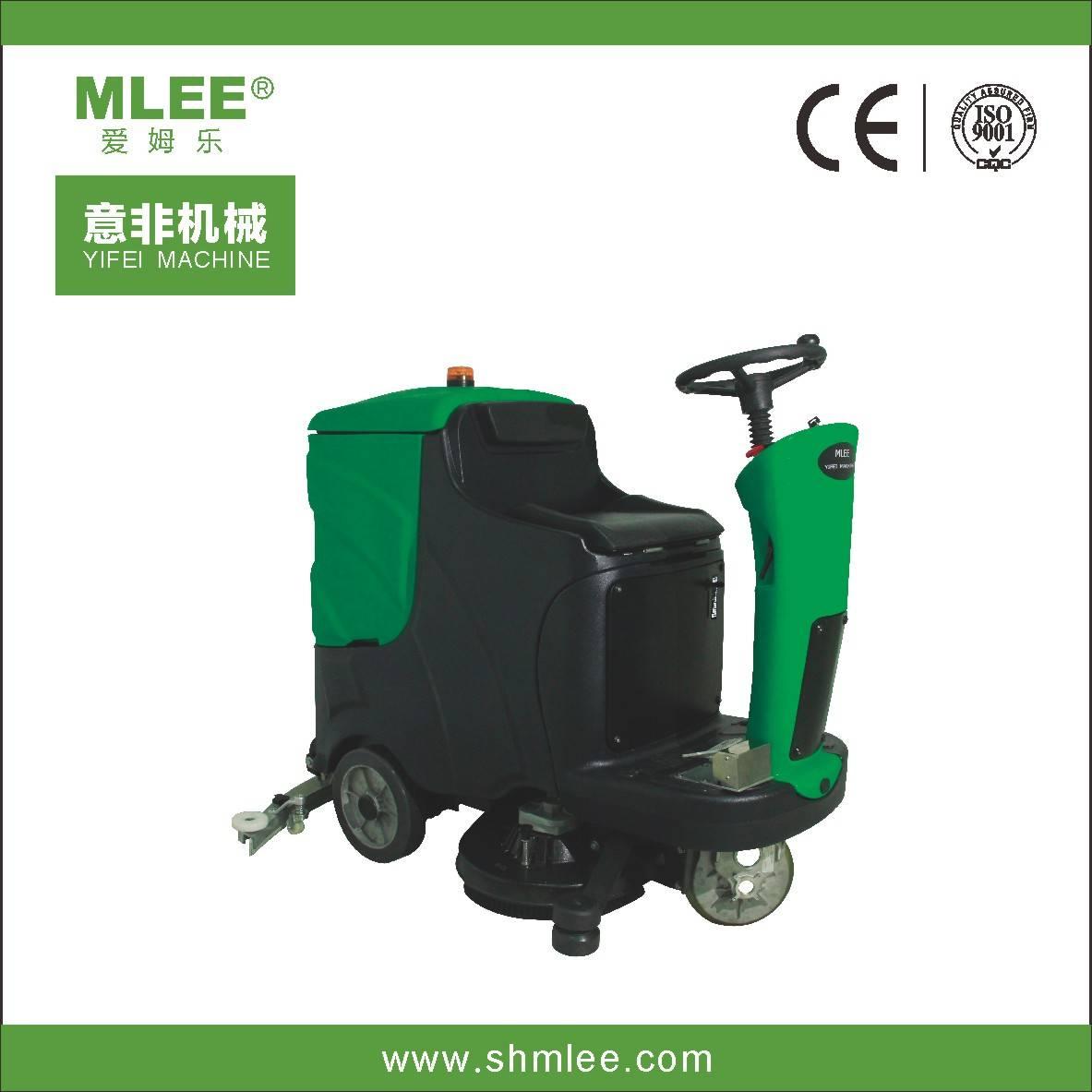 MLEE850BT ride on washing machine floor scrubber dryer floor sweeper