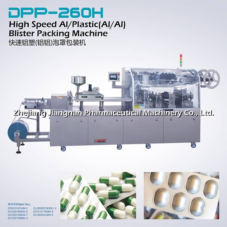 AL-PLASTIC(AL/AL) BLISTER PACKING MACHINE DPP-260H