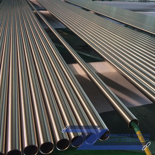 N06045,alloy 45,nicrofer 45,W.Nr./EN 2.4889 B167,ASTM/ASME SB-167,B163,SB-163 nickel-based alloy sea