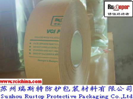 VCI volatile anticorrosive paper for bearing