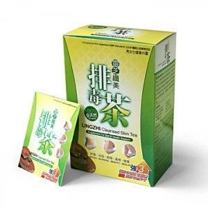 Weight Loss Japan Lingzhi Cleaned Slim Tea