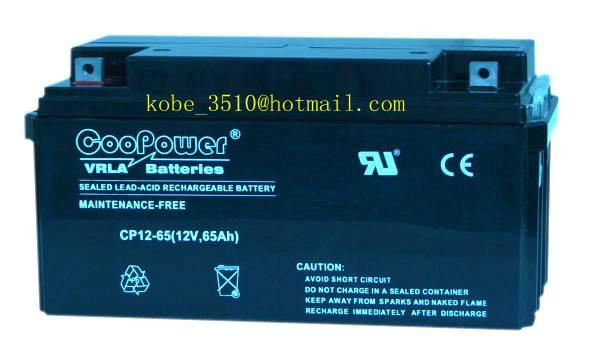 12V65Ah Lead Acid Battery 12V65AH