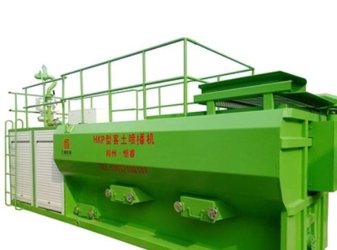 Slope greening HKP-100 Hydroseeder