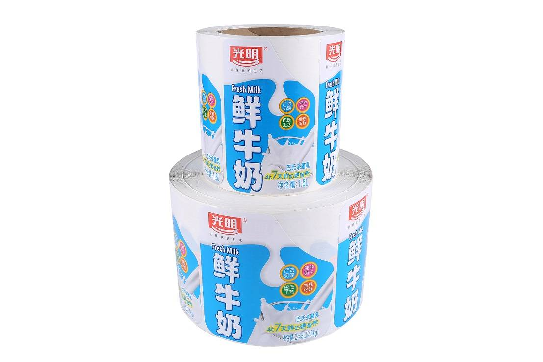 milk label food label