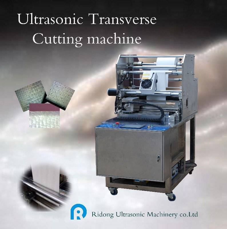Ultrasonic Transverse cutting machine/Ultrasonic non-dust cutting machine