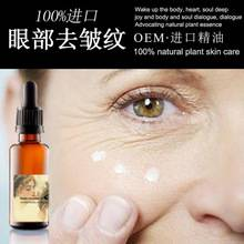 Sell Get rid of wrinkles around the eyes oil