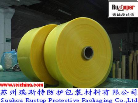 VCI corrosion protection film for multimetals