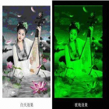 photoluminescent Photo Paper/ glow in the dark paper