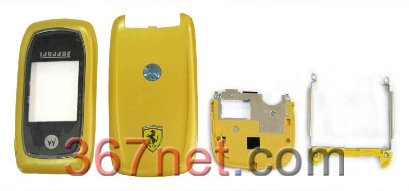 Original Nextel i897 A Housing Battery Door