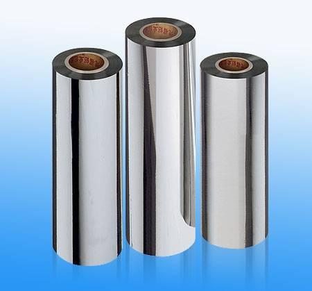 VMPET film, Metallized PET Films, MPET Aluminum film