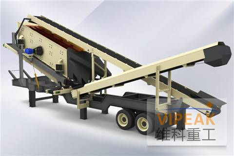 road recycling equipment mobile granite crusher, crusher machine