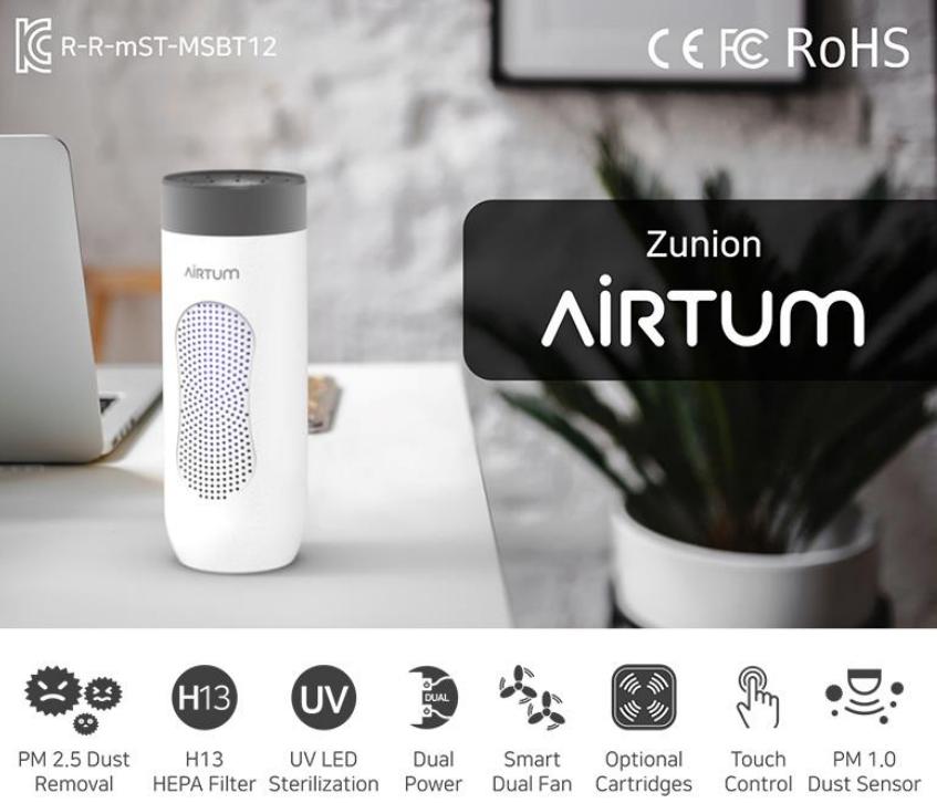 Air Purifier for COVID-19, ZURION AIRTUM