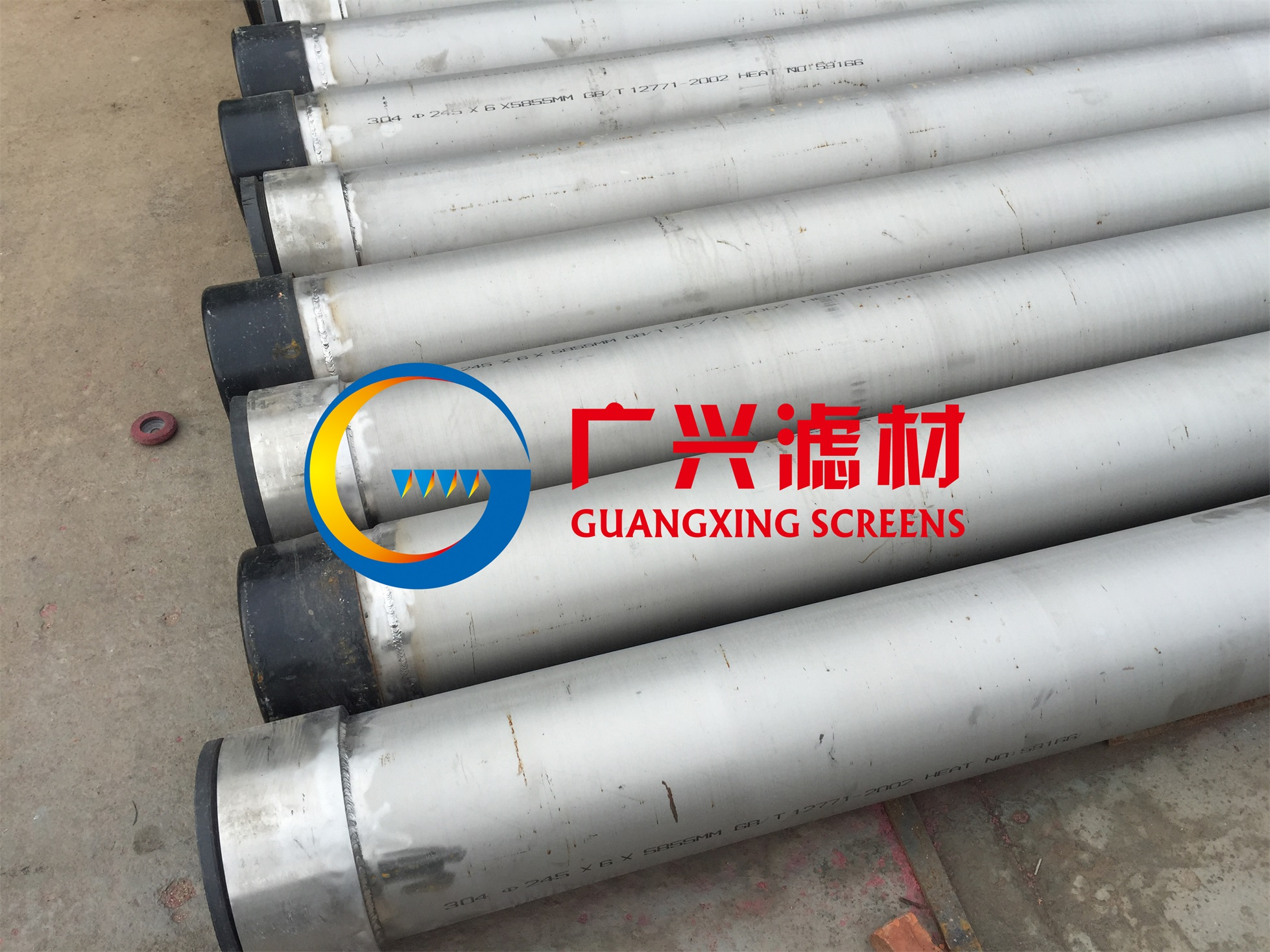 stainless steel well casing pipe