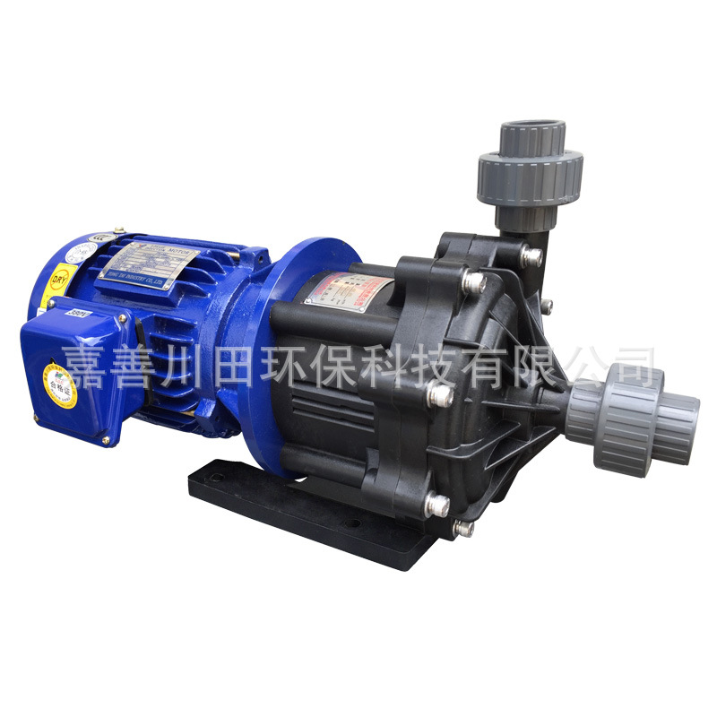 Sell Magnetic pump ME75102 FRPP