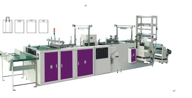 UWZD-Series Full Automatic Multifunction Bag Making Machine