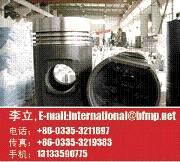 China DEUTZ, MAN, YANMAR, DAIHUATSU, MTU, CHINA diesel piston