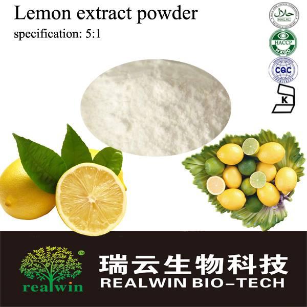 Instant Lemon powder/Lemon tea powder 5:1 for food additives