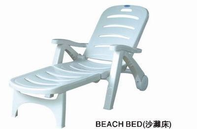 Swimming Pool Lounge Chair Beach Plastic Folding