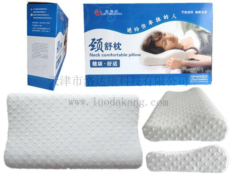 Tourmaline Magnetic Memroy Foam Pillow