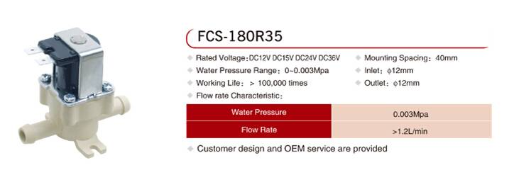 FPD-180R35 water heater solenoid valve