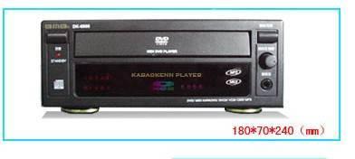 sell karaoke player(DK-6000)