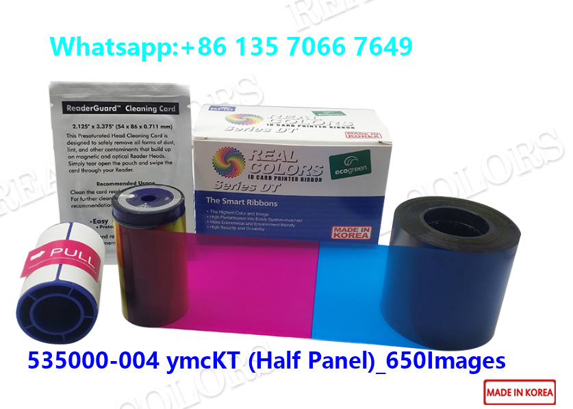 Compatible Datacard Ribbon 535000-004 ymcKT_650Images Made in South Korea Datacard Printer CD