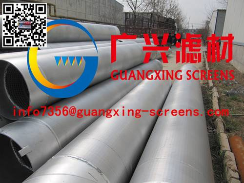 Stainless Steel Water Well Screens PIPES