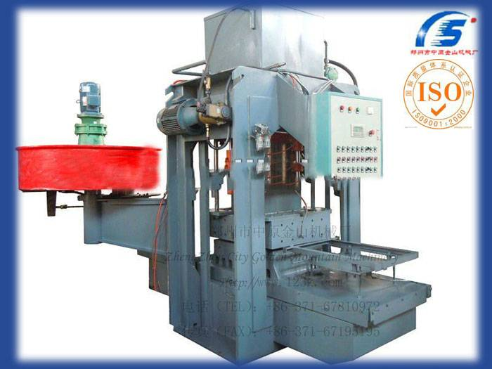 JS - 128 Concrete Roof tile making machine for sale