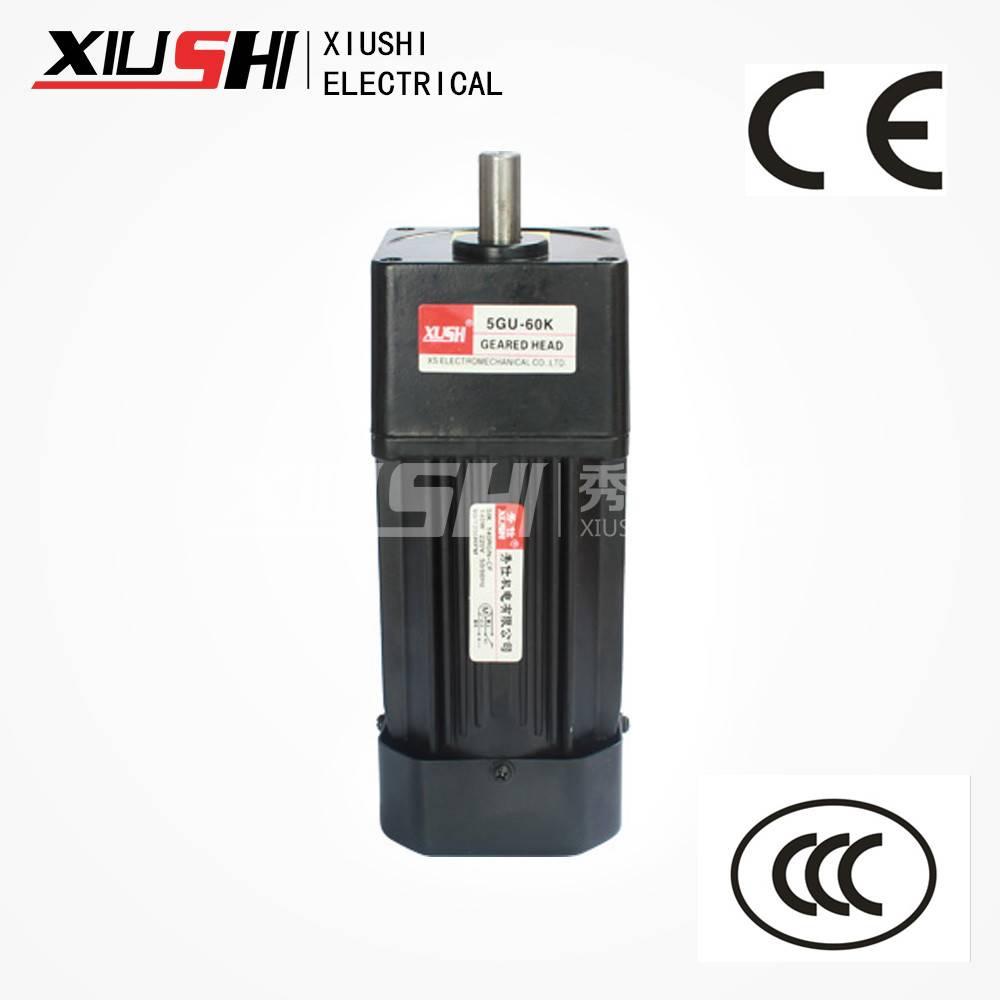 AC gear speed reducer motor 4IK25GN