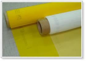 Sell Polyester Printing Mesh
