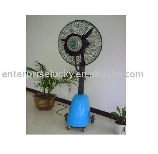 Centrifugal mist fan
