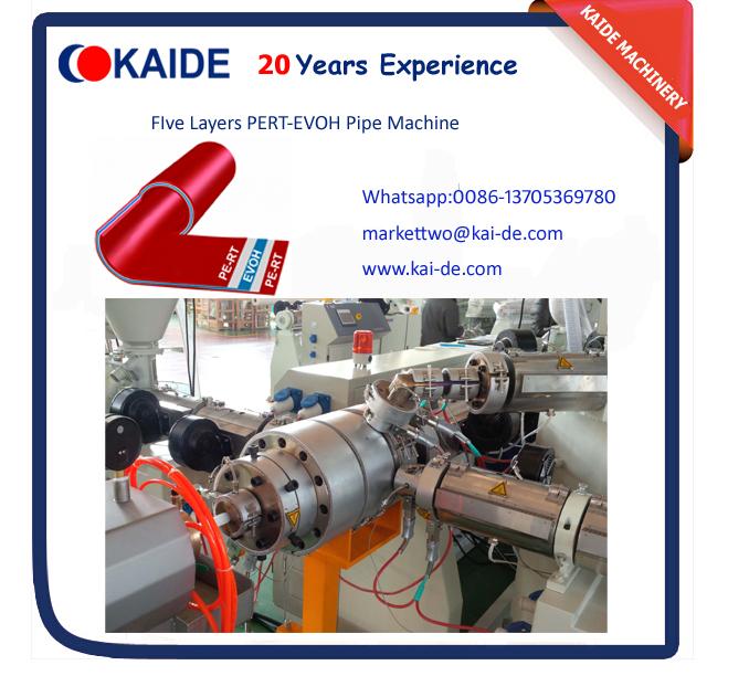 5 Layers EVOH/PERT Pipe Extrusion Machine(whatsapp0086-13705369780)