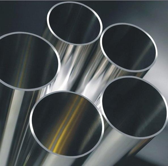 hastelloy c276 steel pipes, nickel alloy tubes, bars, plates, sheets.