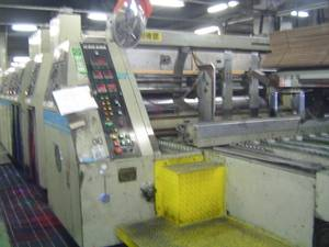 Sell Used paper carton box machinery from Japan, flexo folder, die cutter, gluer
