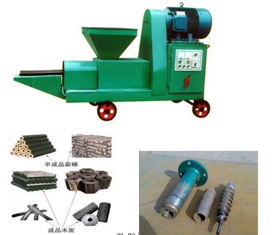 Wood briquette machine, sawdust briquette machine 0086-15890067264