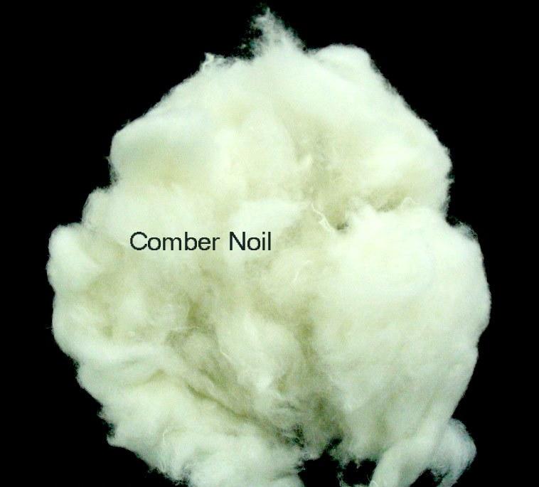 Cotton Waste & Cotton Artificial Linter