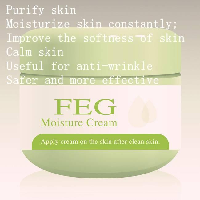 high quality feg face cream