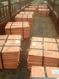 99.99% copper cathodes with factory price