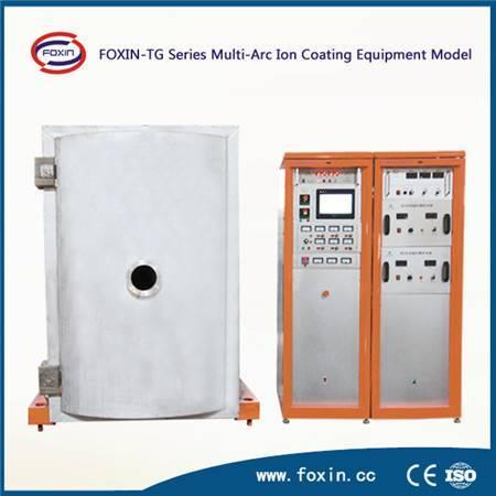 Vacuum Ion Plating Machine