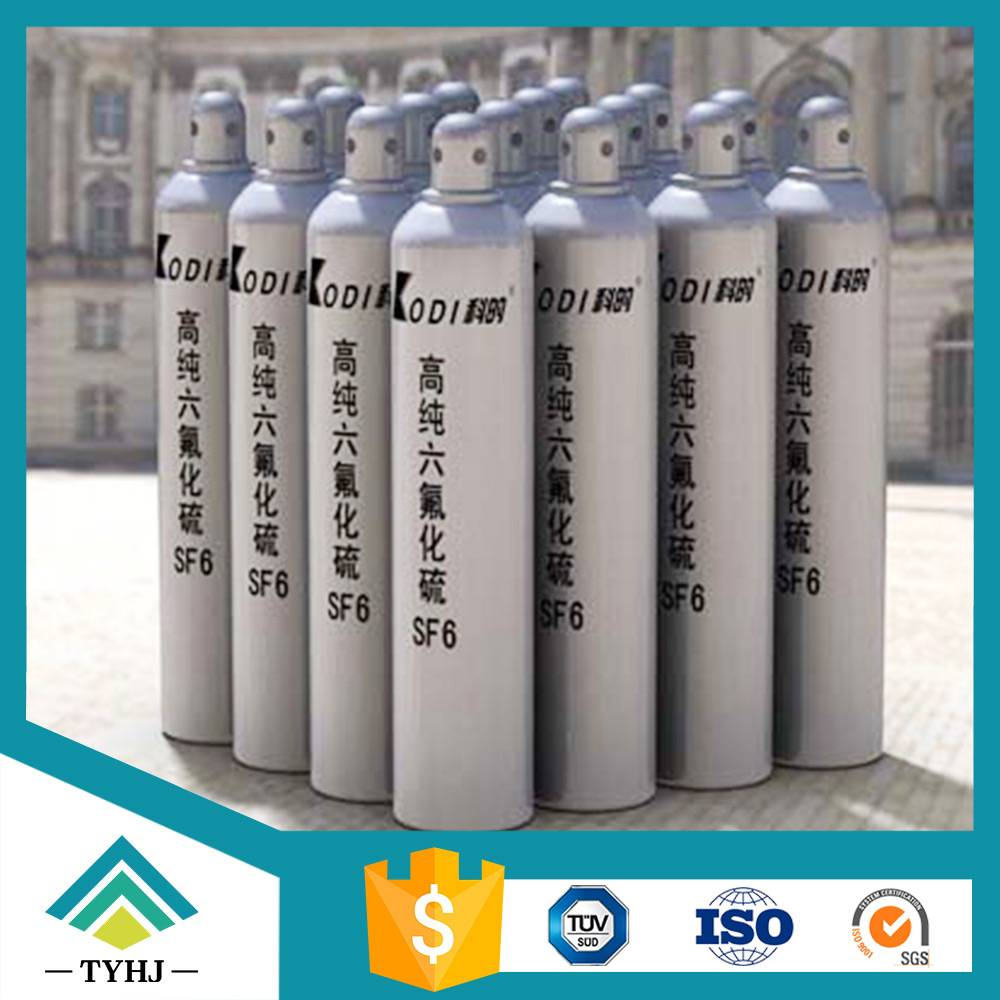 Sell High Quality Gases