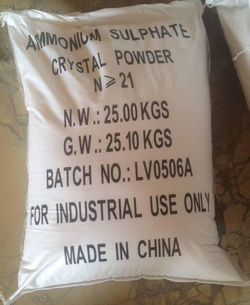 Ammonium Sulphate N-21%