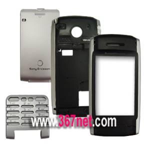 Sony Ericsson P900 Original Housing