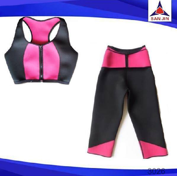 Weight Loss Sauna Sweat Suit Exercise neoprene suit