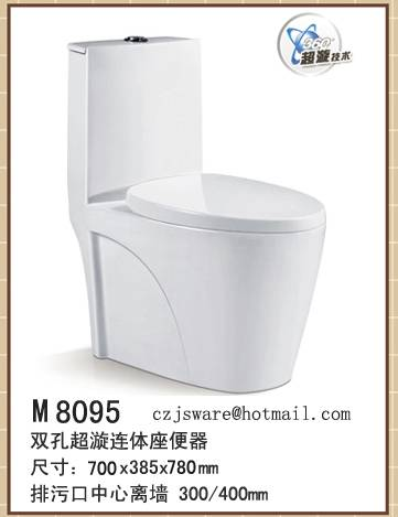sell one picec toilet 8095