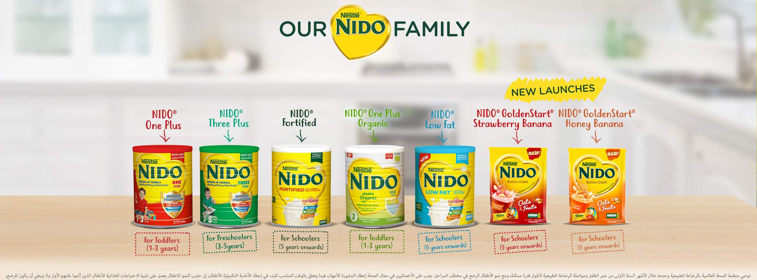Authentic Nido Milk Powder for Sale/Wholesale Red Cap Nido Milk Powder