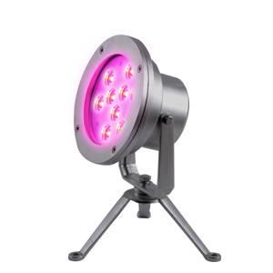 RGB Underwater Spot Light IP68 Tripod Pond Lamp with DMX