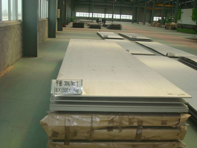 Best offer 310S stainless steel plate