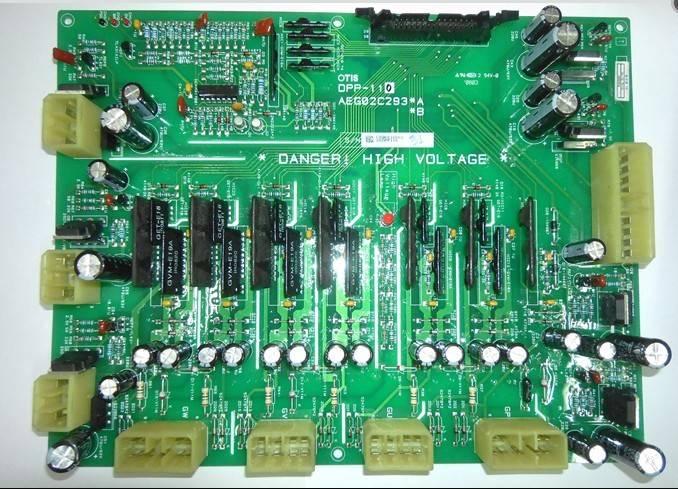 Sigma elevator parts DPP-110