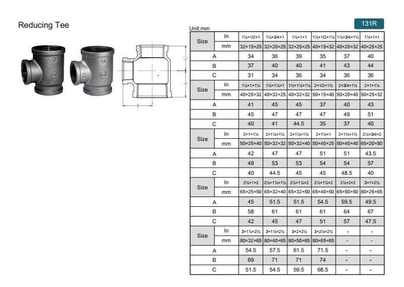 China Malleable iron pipe fitting Reducing Tee-131R with high quality and proper price