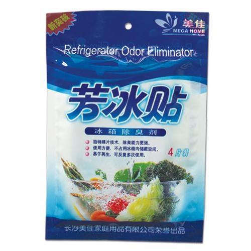 Refrigerator Odor Eliminator